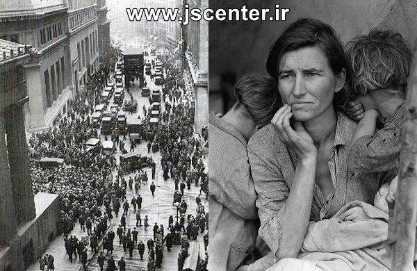 تجمع مردم در وال استریت و فلورنس اونز تامسون