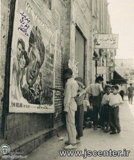 سینمای ایران و فیلمفارسی