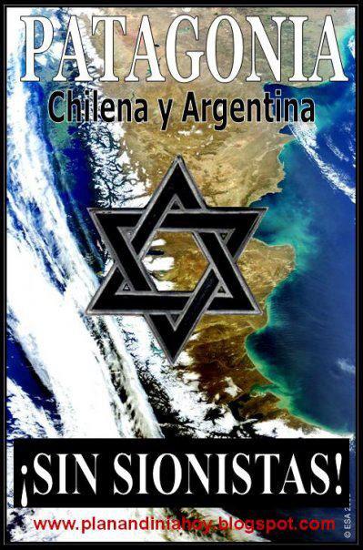 پاتاگونیا اسرائیل دوم