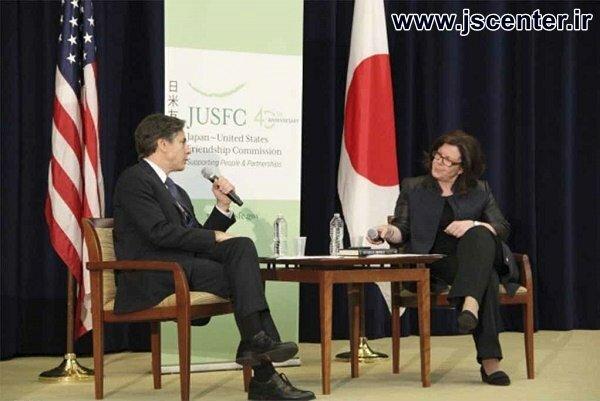 کمیسیون دوستی آمریکا و ژاپن
