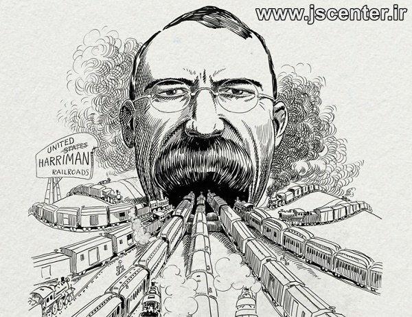 ادوارد هریمن غول راهآهن