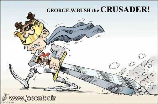 جرج بوش شوالیه جنگ صلیبی