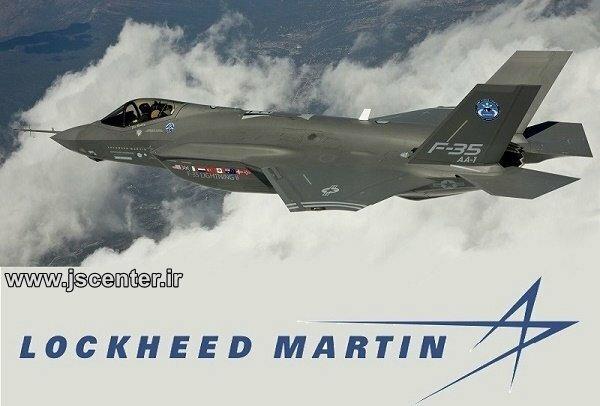 جنگنده اف 35 کمپانی لاکهید مارتین