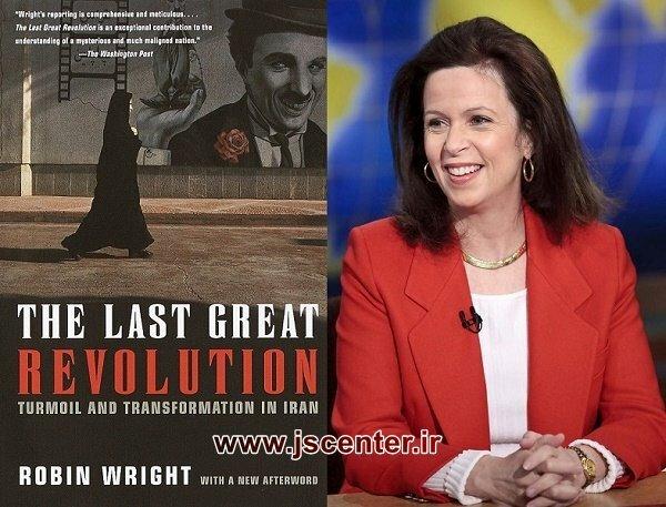 رابین رایت و کتاب آخرین انقلاب بزرگ