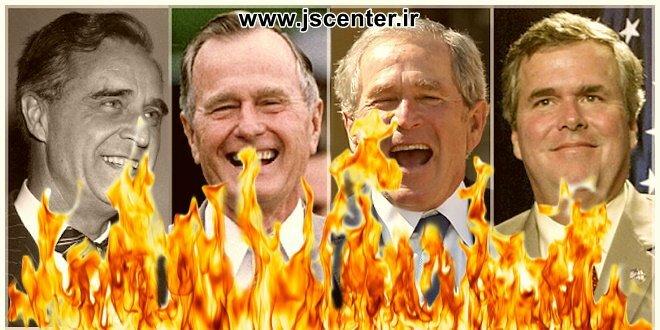 سیمای خانوادگی جرج بوش