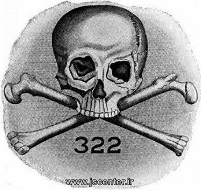 علامت فرقه جمجمه و استخوان