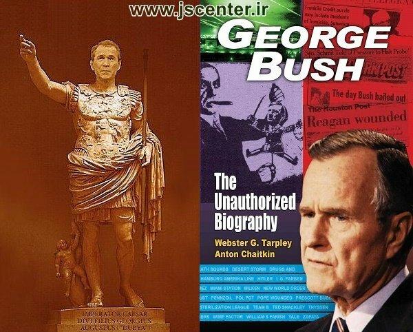 کتاب زندگینامه غیررسمی جرج بوش وبستر تارپلی و آنتون چایتکین