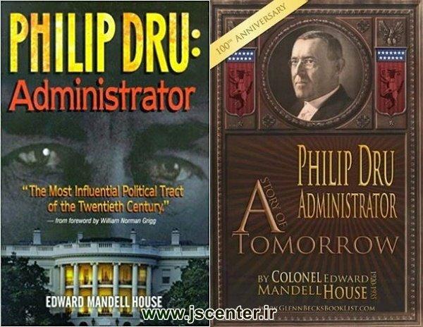 کتاب فیلیپ درو مدیر