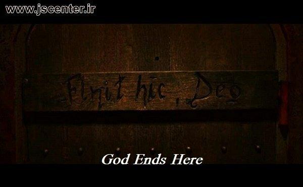 پایان خدا در فیلم راهبه