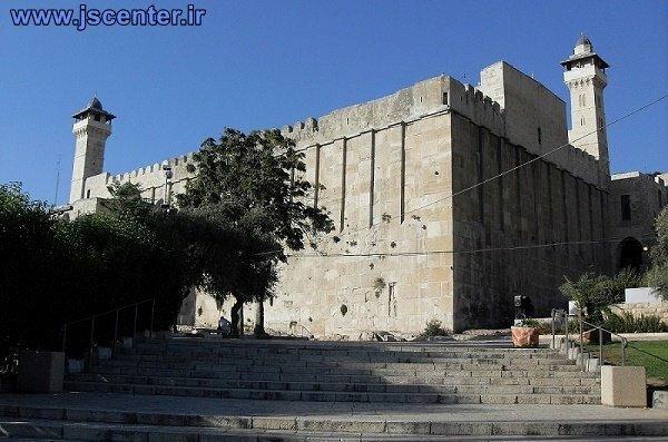 آرامگاه حضرت ابراهیم یا مسجد ابراهیمی
