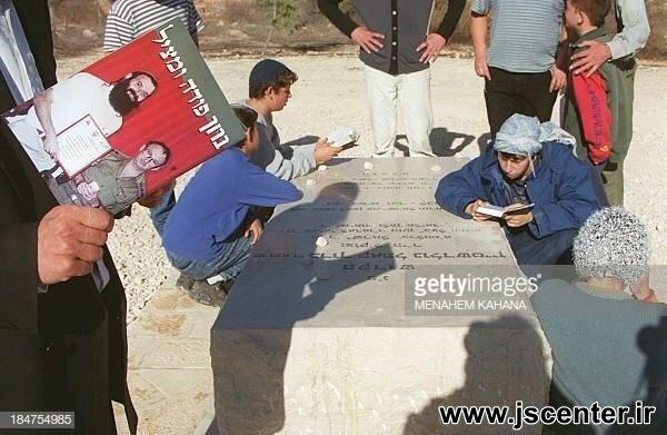 دعا كنار قبر باروخ گلدشتاین