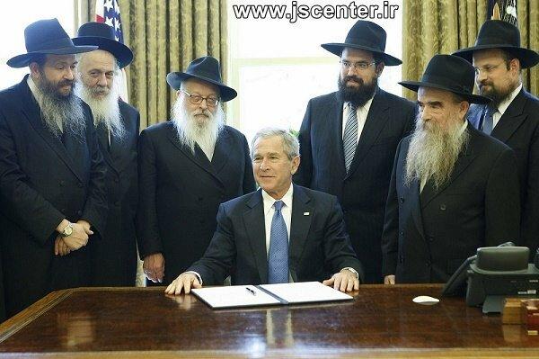 دیدار حاخام های خباد با جرج دبلیو بوش