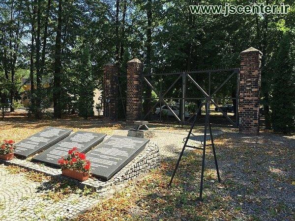 یادبود قربانیان خشونت اردوگاه زگودا