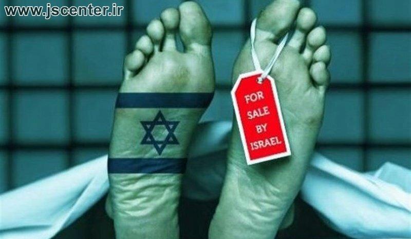 اسرائیل بهشت تجارت اعضای انسان