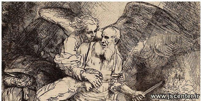 ذبیح ابراهیم