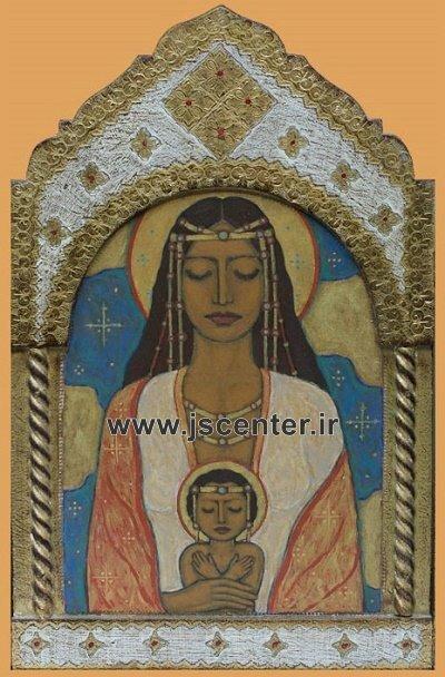 نقاشی نیمه برهنه مریم باکره و عیسی توسط فریتیوف شوان