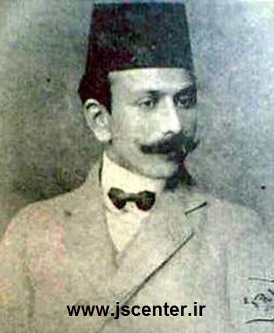 علیاکبر دهخدا