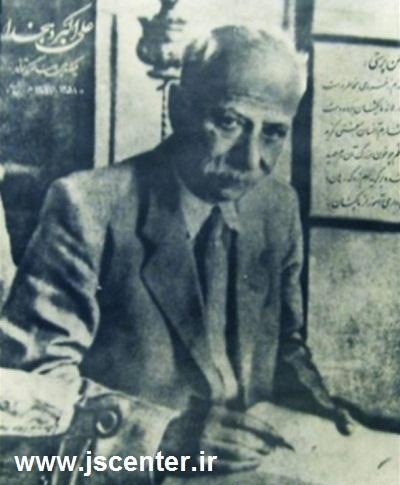 علی اکبر دهخدا