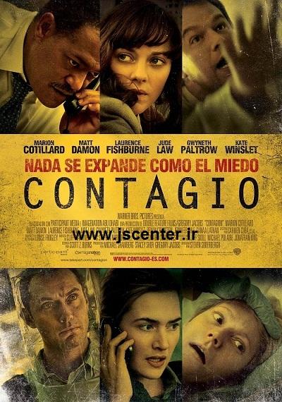 فیلم شیوع 2011