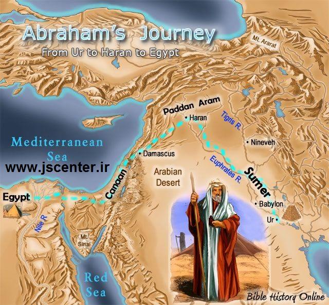 مسیر مهاجرت حضرت ابراهیم
