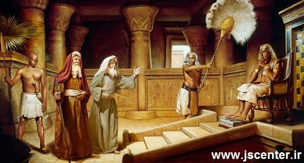 موسی و هارون در دربار فرعون