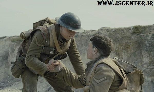 اسکوفیلد و بلیک در فیلم 1917