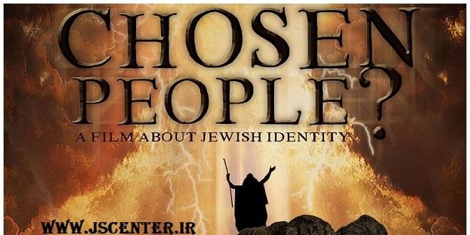انحراف بنیاسرائیل و شکلگیری اوّلین تشکیلات قبیله لعنت