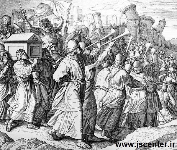 بنیاسرائیل و نبرد اریحا