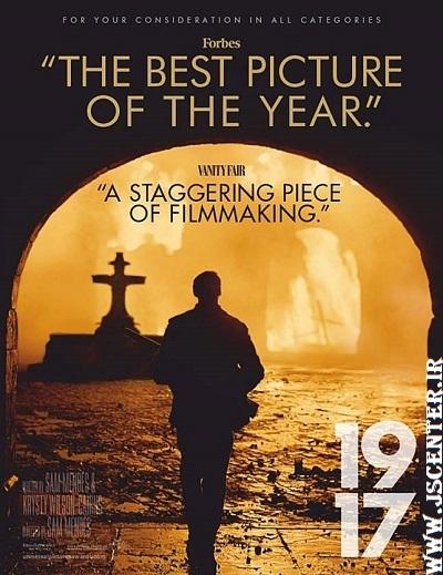 جایزه بهترین عکس سال برای فیلم 1917
