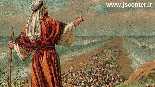 شکافته شدن دریا و عبور بنیاسرائیل