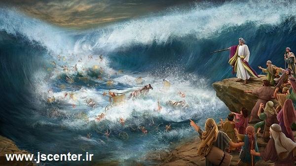 غرق شدن فرعونیان در دریا