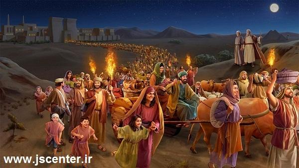 مهاجرت موسی و بنیاسرائیل از مصر