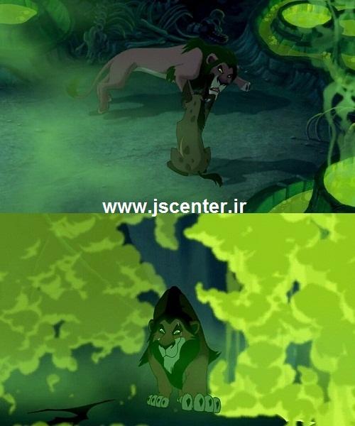 موجودان شریر سبز رنگ در شیرشاه