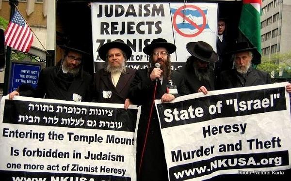 یهودیان ناتوری کارتا
