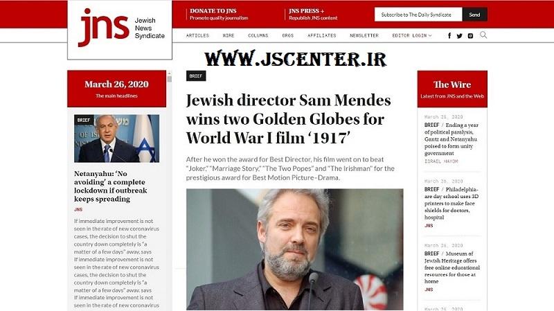 یهودی بودن سم مندس