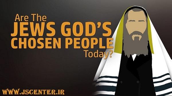یهود قوم برگزیده