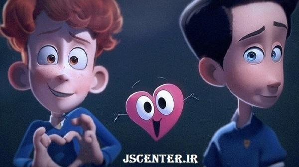 انیمیشن در یک تپش قلب