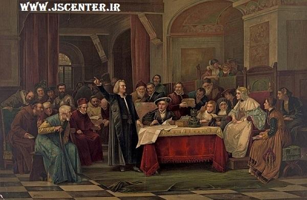 کریستف کلمب و ایزابلا