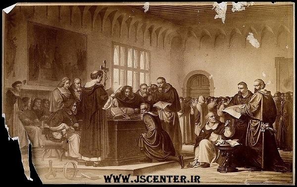 گالیله در دادگاه تفتیش عقاید یا انگیزیسیون
