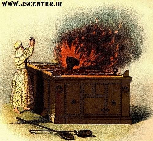 آتش نیاز کاهنان معبد
