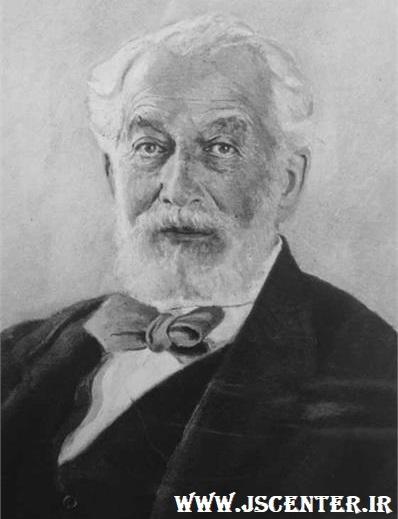 ادموند جیمز روچیلد