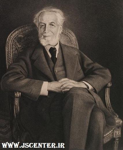 ادموند روچیلد