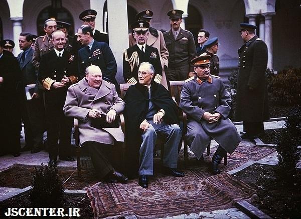 استالین روزولت چرچیل در کنفرانس یالتا
