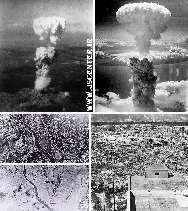 بمباران اتمی هیروشیما و ناکازاکی