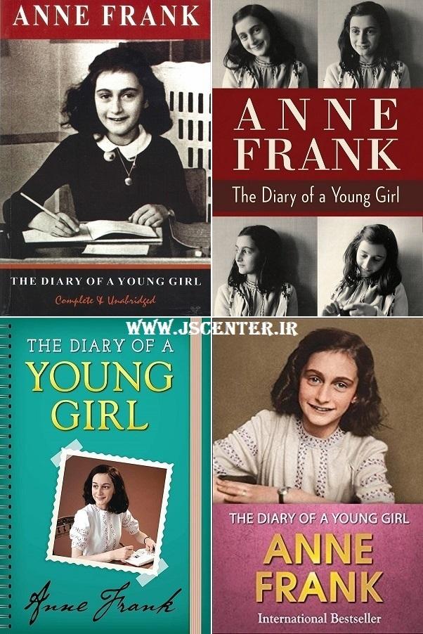 خاطرات یک دختر جوان آنه فرانک