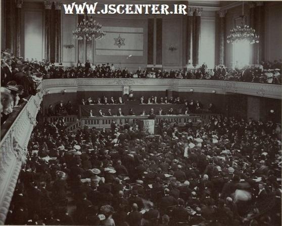 سخنرانی تئودور هرتزل در کنگره جهانی صهیونیسم