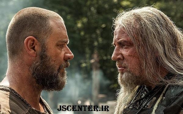 نوح و توبال قاین
