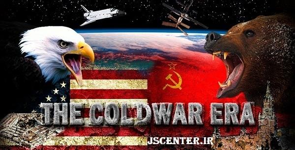 پوستر جنگ سرد