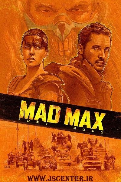 پوستر فیلم سینمایی مکس دیوانه جاده خشم