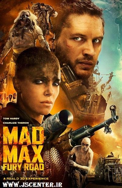 پوستر فیلم مکس دیوانه جاده خشم